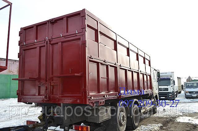 продажа зерновозов ман украине