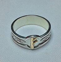 Кольцо с Руной Феху с золотой накладкой