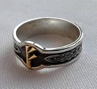 Кольцо с Руной Феху с чернением с золотой накладкой