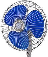Автомобильный вентилятор от прикуривателя синий цвет Vitol