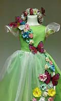 Карнавальный костюм Весна 116-122-128