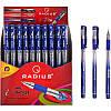 Ручка шариковая Radius i-Pen синяя, чёрная, фиолетовая