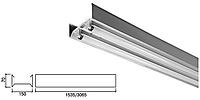 Магистральный светильник LED LINE150 светодиодный