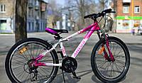 Подростковый горный велосипед ARDIS LX-200 MTB 24''.