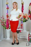 Женский костюм юбка + блуза большого размера