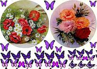 Бабочки ассорти 3  Вафельная картинка