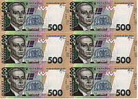 Деньги 30 Вафельная картинка