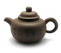 Чайник Глиняный (1100 Мл.)(24х14.5х15 См)