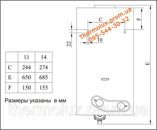 Установочные размеры газовой колонки Beretta Aqua 11i