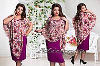 Нарядное платье большого размера 52-54
