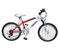 Велосипед 20 дюймов MOTION 20.2