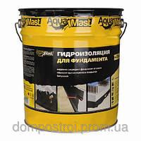 Мастика битумная(Фундамент) AquaMast (10кг)