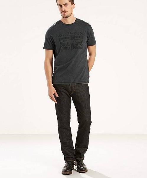 Мужская футболка Levis 2 Horse Tee - Grey Heather