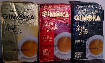 Молотый кофе Gimoka Gran Festa 250 гр., фото 3