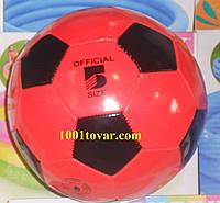 Мяч для футбола, с логотипом Official Size 5