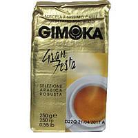 Молотый кофе Gimoka Gran Festa 250 гр., фото 2