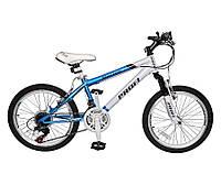Велосипед 20 дюймов MOTION 20.3