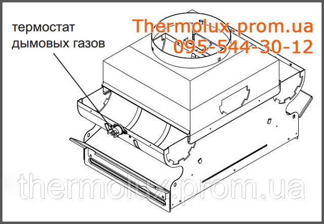 Термостат дымовых газов колонки Beretta Aqua 14i