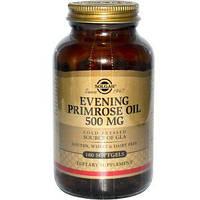 Масло примулы в капсулах- для улучшения гормононально фона (60капс.,Солгар ,США)