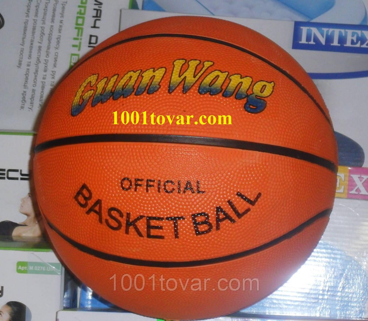 Мяч баскетбольный Guan Wang