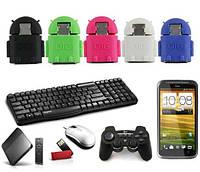 Micro USB OTG адаптер (переходник) Android