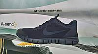 Мужские повседневные кроссовки NIKE Free Run 3.0 темно-синие