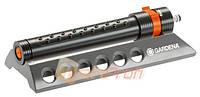 Комплект дождевателей GARDENA Aquazoom Comfort 250/1