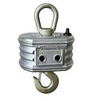 Весы крановые промышленные ВК ЗЕВС IV  50 тонн