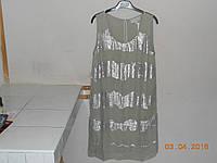 Платье с волнами из блесток Сristina Gavioli, фото 1
