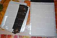 Пакеты для посылок, А4, курьерские пакеты, пакет-конверт