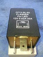 Реле указателей поворота для светодиодных ламп CF-13 JL-02