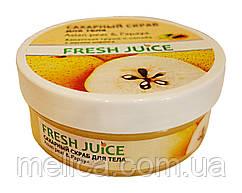 Сахарный скраб для тела Fresh Juice  Asian pear & Papaya (азиатская груша и папайя) - 225 мл.
