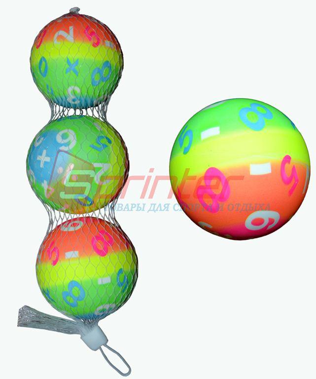 Мячик игровой с рисунком d-6 (цена за 3 шт.)