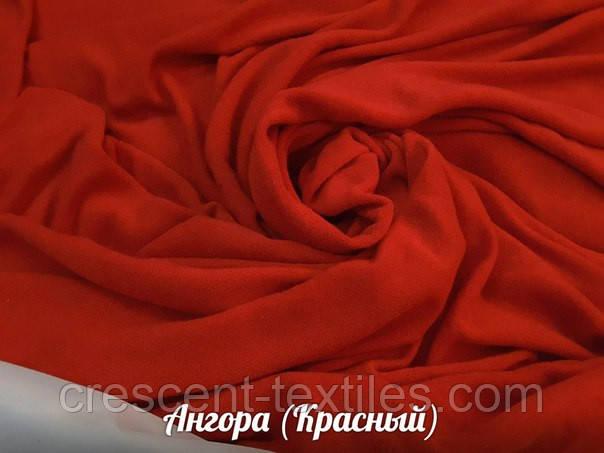 Ангора Арктика (Красный)