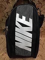 Сумка для спортивной обуви Nike, Найк черная ( код: IBS049B )