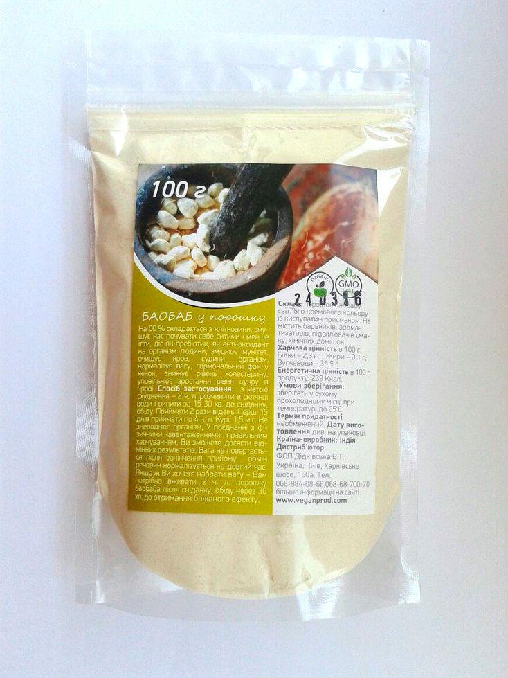 Баобаб суперфуд (плоды в порошке) дой-пак 100г, Veganprod