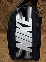 Сумка для спортивной обуви Nike