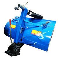 Почвофреза для мототрактора (мотоблока) 110 см