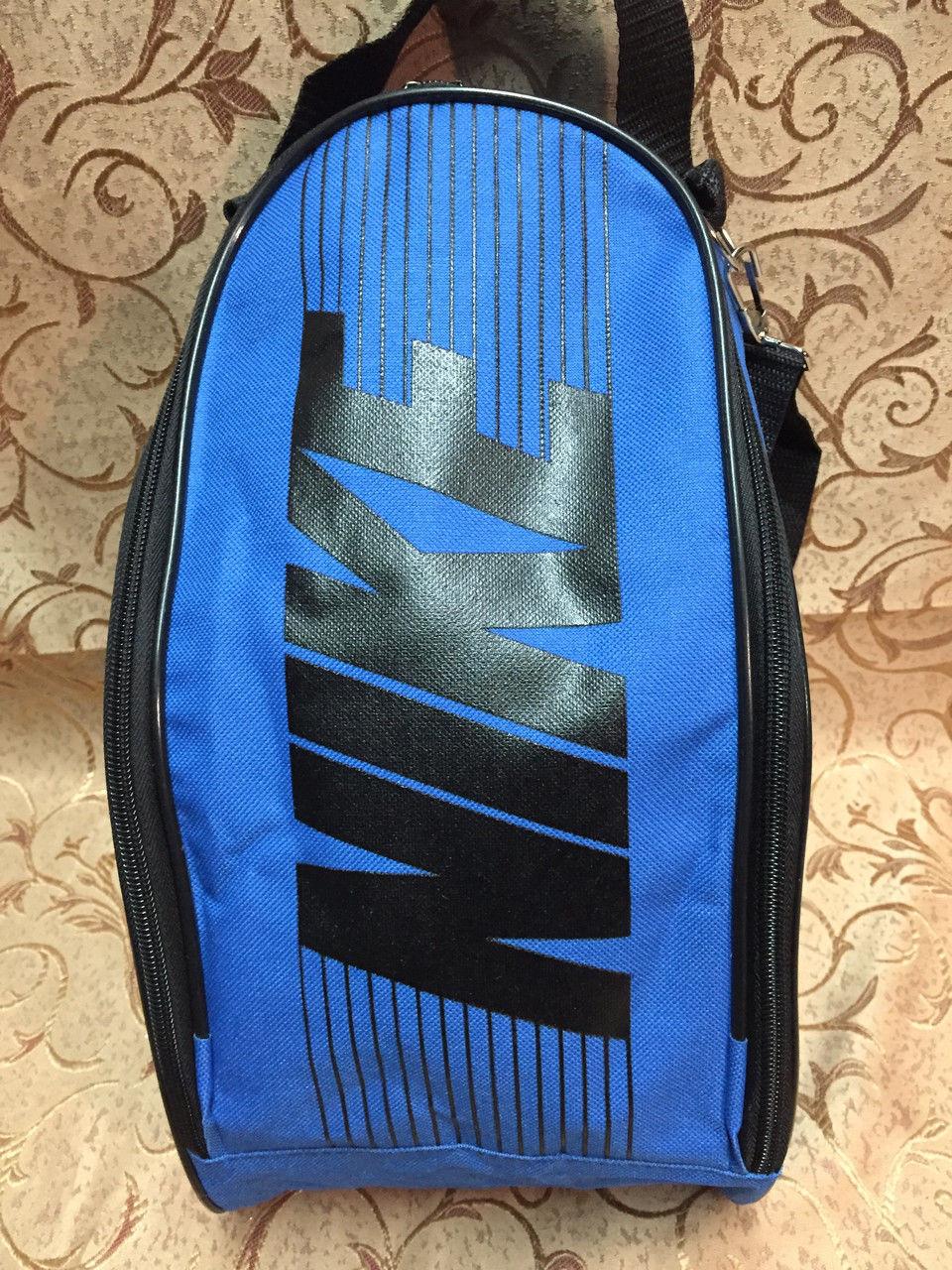 Сумка для спортивной обуви Nike ( код: IBS049L )