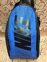 Сумка для спортивной обуви Nike ( код: IBS049L ), фото 1