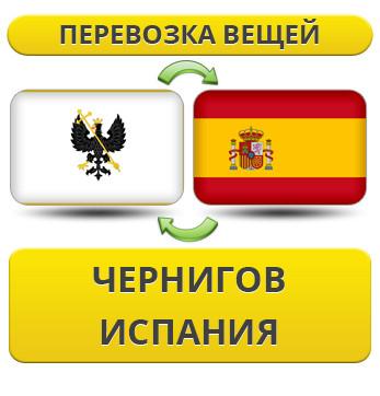 Перевозка Личных Вещей из Чернигова в Испанию