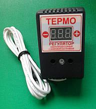 Розеточный Цифровой терморегулятор двухпороговый
