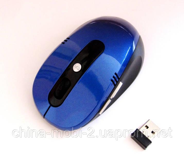 Мышь  оптическая беспроводная G108, blue