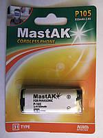 Аккумулятор для радиотелефона Mastak P105