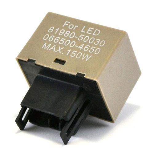 Реле покажчиків повороту для світлодіодних ламп 81980-50030 ( Тойота, Лексус)