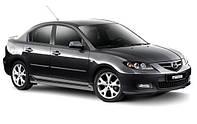 Автомобильные чехлы Mazda 3 Sedan 2003-2009