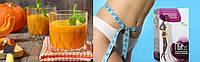 Профессиональный блокатор калорий-20 для похудения и здоровья