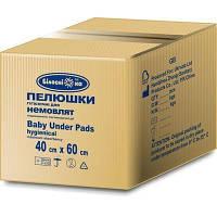 Пеленка одноразовая, впитывающая 40*60 см/ упаковка 265 штук/ Белоснежка