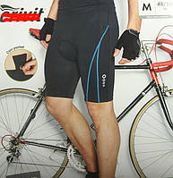 Велошорты CRIVIT с 3D памперсом CoolMax 1,3см (L) 52-54