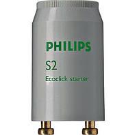 Стартер для TL Philips S2 4-22W